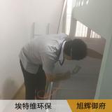 合肥除甲醛 合肥甲醛检测 合肥甲醛清除 装修除甲醛 新房甲醛检测